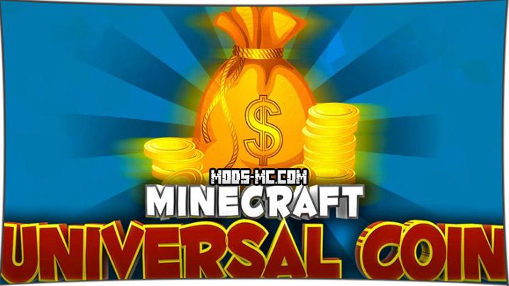 Universal Coins - мод на деньги 1.10.2, 1.8, 1.7.10