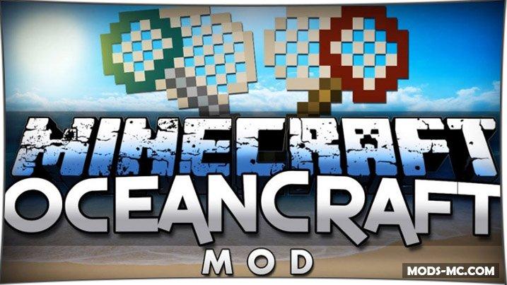 Ocean Craft 1.8, 1.7.10