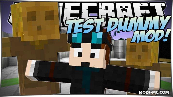 Test Dummy - тренировочный манекен 1.12.2, 1.11.2, 1.10.2, 1.8, 1.7.10