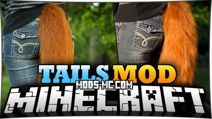 Tails - мод на хвосты 1.12.2, 1.11.2, 1.10.2, 1.8, 1.7.10