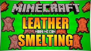 Yet Another Leather Smelting 1.11.2, 1.10.2, 1.8, 1.7.10