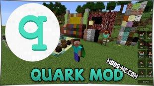 Quark 1.12.2, 1.11.2, 1.10.2