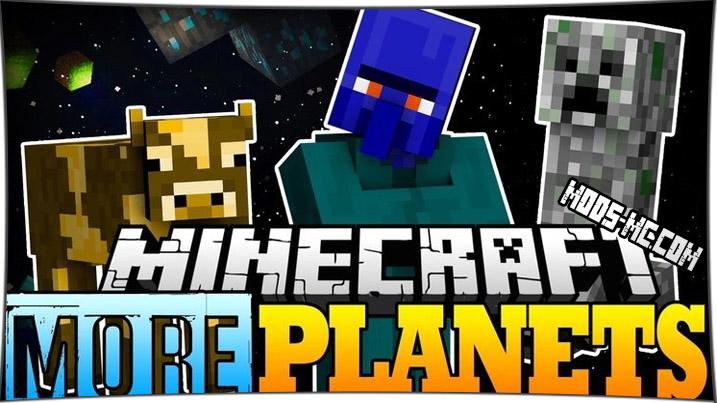 More Planets - новые планеты для Galacticraft 1.12.2, 1.11.2, 1.10.2, 1.8, 1.7.10