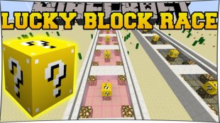 Lucky Block Race 1.16.2, 1.15.2, 1.12.2, 1.7.10