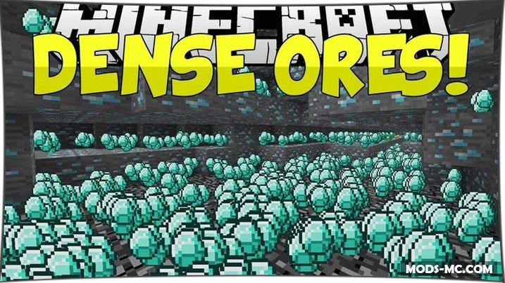 Dense Ores - мод на плотную руду 1.11.2, 1.10.2, 1.8, 1.7.10