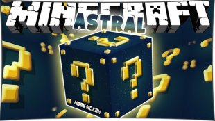 Lucky Block Astral - мод на астральный лаки блок 1.8, 1.7.10