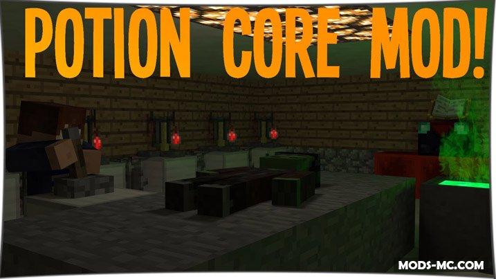 Potion Core - мод на зелья 1.12.2, 1.11.2, 1.10.2, 1.8, 1.7.10