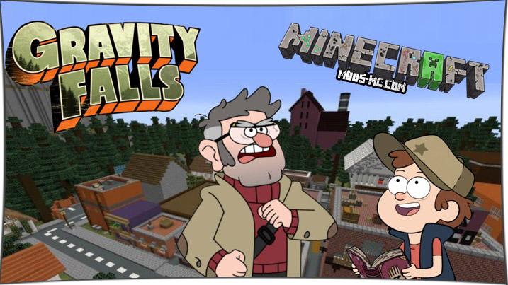 Gravity Falls - карта Гравити Фолз 1.16.2, 1.15.2, 1.12.2, 1.7.10