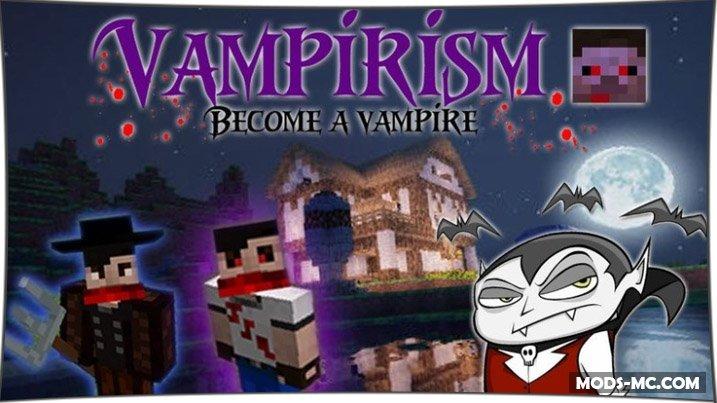 Vampirism 1.12.2, 1.11.2, 1.10.2, 1.7.10