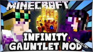 Infinity Gauntlet - мод на перчатку бесконечности 1.8.9, 1.8, 1.7.10