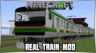 Real Train - реалистичные поезда 1.12.2, 1.10.2, 1.8, 1.7.10