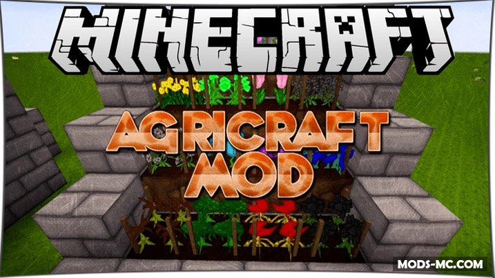 AgriCraft 1.12.2, 1.10.2, 1.8, 1.7.10