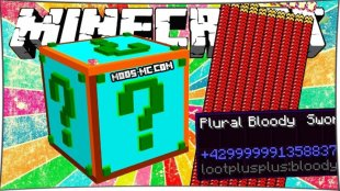 Lucky Block Plural 1.8.9, 1.8, 1.7.10