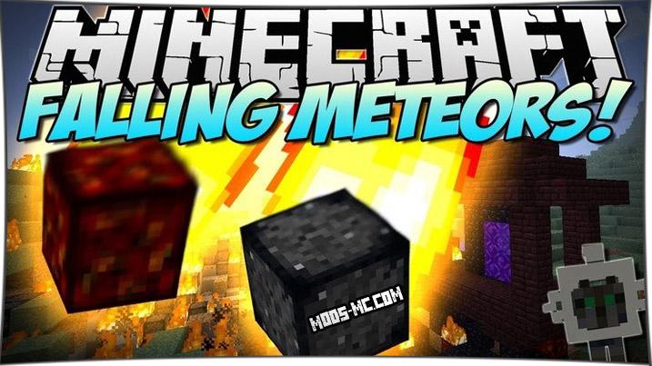 Falling Meteors - метеоритный дождь 1.10.2, 1.8, 1.7.10