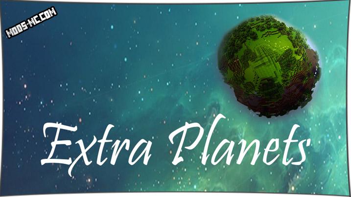 ExtraPlanets - новые планеты 1.12.2, 1.11.2, 1.10.2, 1.8, 1.7.10