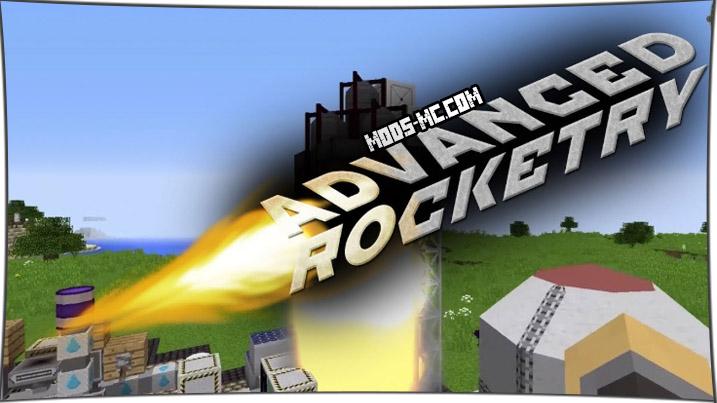 Advanced Rocketry - космические ракеты, планеты 1.12.2, 1.11.2, 1.10.2, 1.7.10