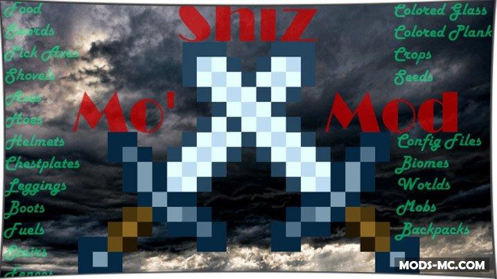 Mo' Shiz - броня, оружие, блоки 1.12.2, 1.8, 1.7.10