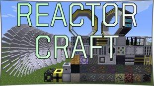 ReactorCraft - ядерный реактор 1.7.10