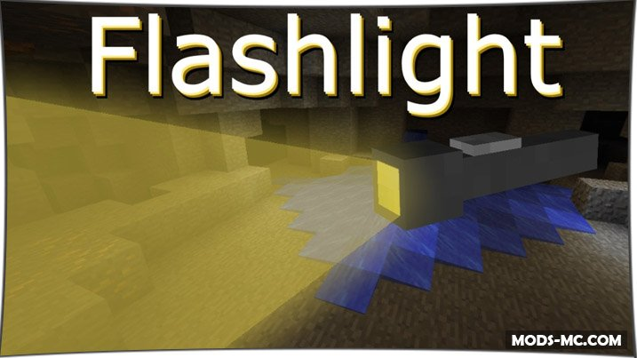 Flashlight - мод на фонарик 1.7.10