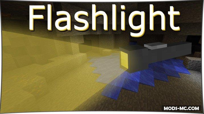 Flashlight - мод на фонарик 1.7.10