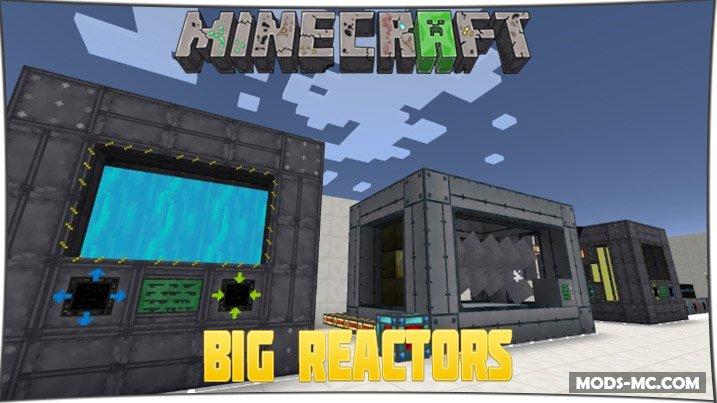 Big Reactors - реактор 1.7.10