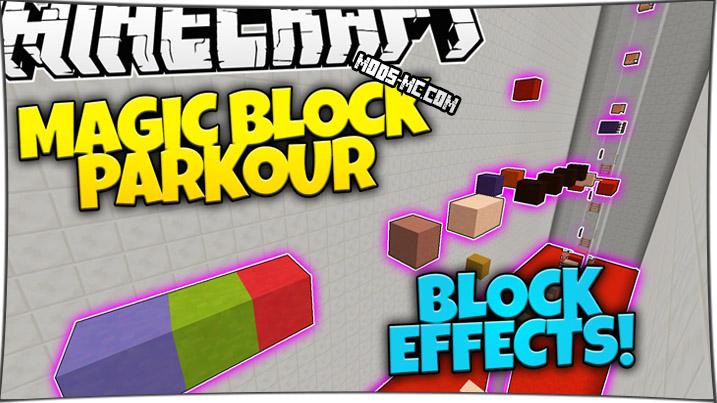 Block Parkour - паркур карта 1.13, 1.12, 1.11.2, 1.7.10