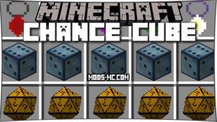 Chance cubes - кубик удачи 1.14.4, 1.12.2, 1.11.2, 1.10.2, 1.7.10