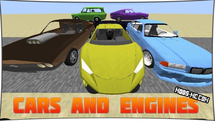 Cars and Engines - реалистичные автомобили 1.12.2, 1.10.2
