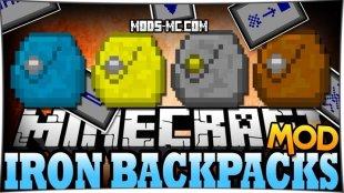 Iron Backpacks - железные рюкзаки 1.12.2, 1.11.2, 1.10.2, 1.7.10