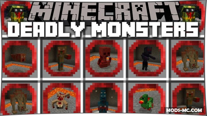Deadly monsters - мод на монстров 1.12.2, 1.11.2, 1.10.2