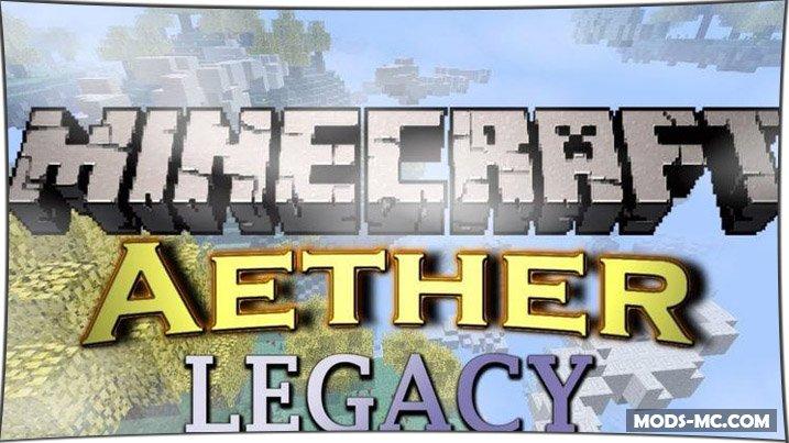 Aether Legacy 1.12.2, 1.11.2, 1.10.2, 1.7.10