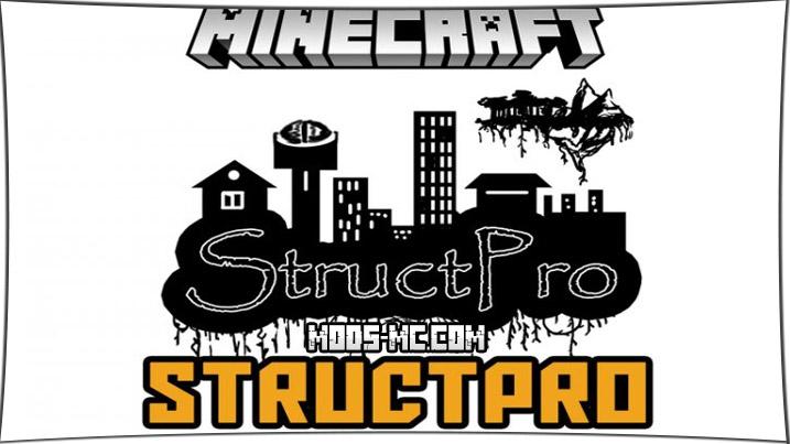 StructPro - генератор построек 1.12.2, 1.11.2, 1.10.2, 1.7.10