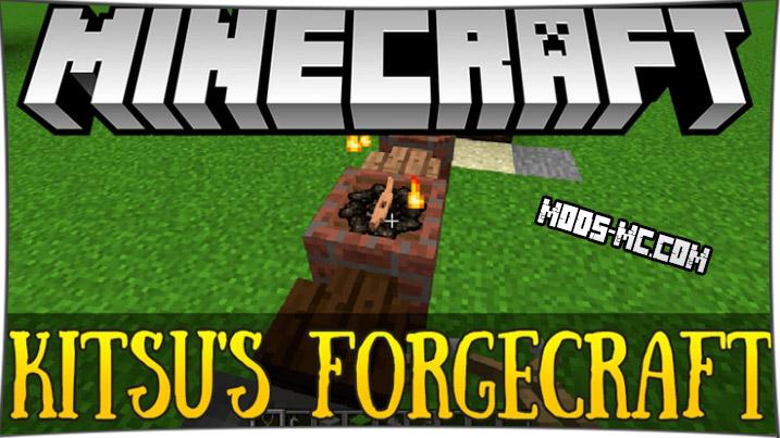 ForgeCraft - мод на кузнечное дело 1.12.2, 1.11.2, 1.10.2, 1.7.10