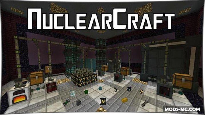 NuclearCraft - ядерный реактор 1.12.2, 1.11.2, 1.10.2, 1.7.10