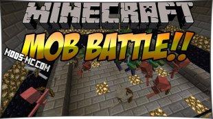 Mob Battle 1.12.2, 1.11.2, 1.10.2, 1.8, 1.7.10