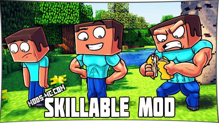 Skillable - мод на навыки 1.12.2, 1.11.2