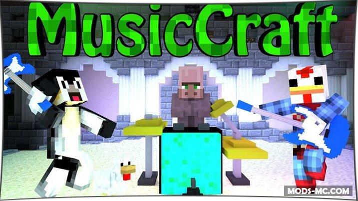 MusicCraft - мод на музыкальные инструменты 1.12.2, 1.11.2, 1.10.2, 1.7.10