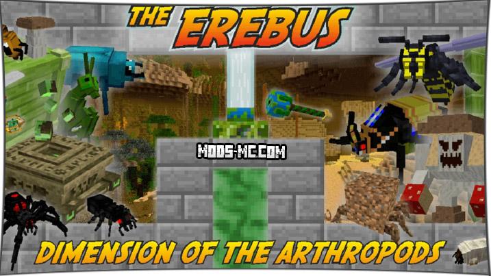 The Erebus 1.12.2, 1.7.10