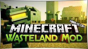 Wasteland - постапокалиптический мир 1.7.10