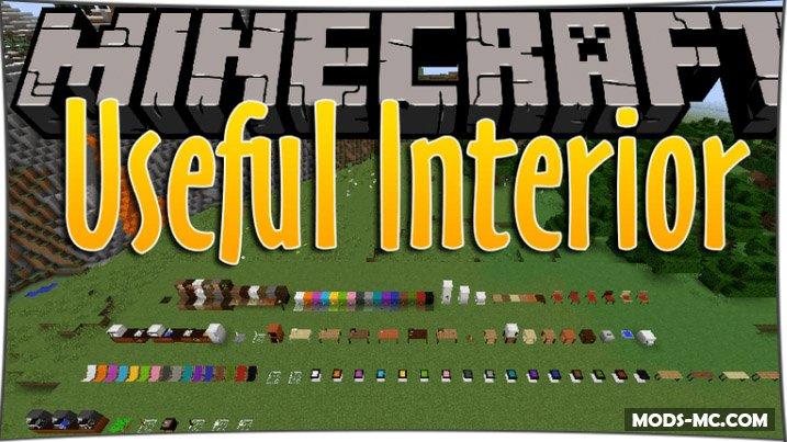 Useful Interior - мод на украшения для дома 1.12.2