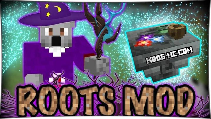 Roots - мод на природную магию 1.12.2, 1.11.2, 1.10.2