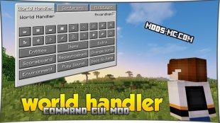 World Handler - меню с командами 1.16.2, 1.15.2, 1.12.2, 1.7.10