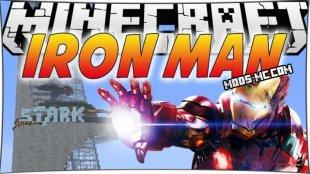 IronMan - мод на Железного человека 1.12.2, 1.7.10
